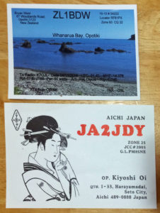 JT65 QSL Cards